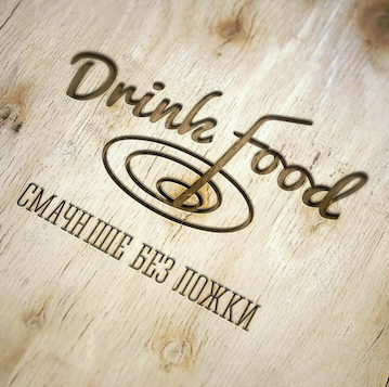 Drinkfood – street food brand, Ukraine