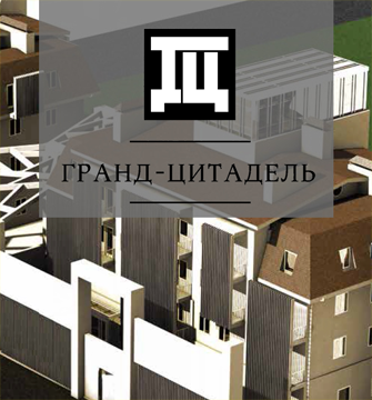 Grand Citadel, presentation of commercial property, Ukraine