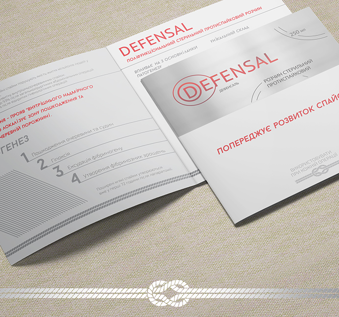 Defensal – a medical drug, Ukraine